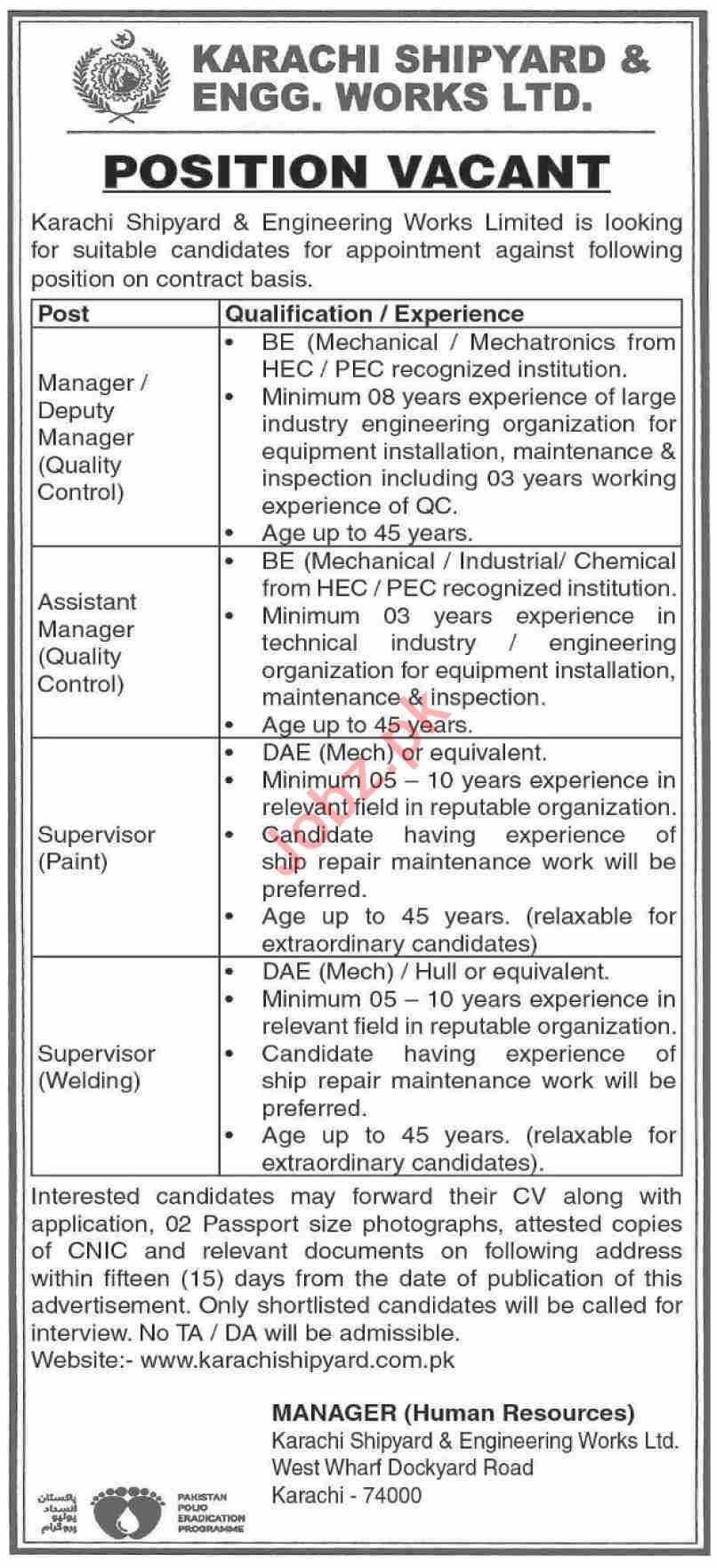 Karachi Shipyard & Engineering Works Jobs 2021 for Manager