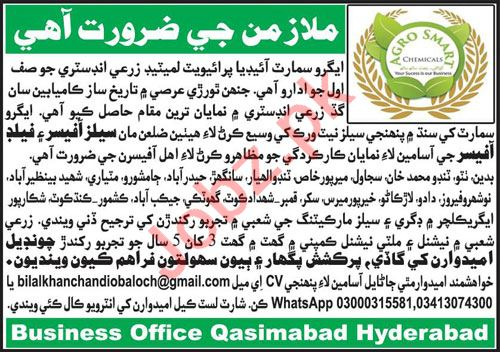 Agro Smart Chemicals Hyderabad Jobs 2021 for Field Officer