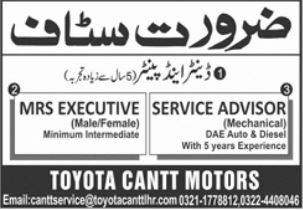 Toyota Cantt Motors Jobs 2021 in Lahore