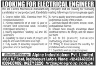 Electrical Engineer Job 2021 in Lahore