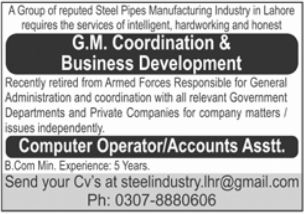 Steel Pipes Manufacturing Industry Jobs 2021 in Lahore