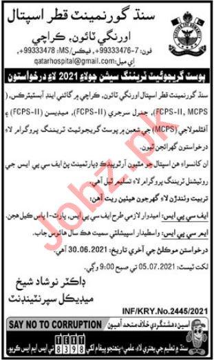 Sindh Government Qatar Hospital Orangi Town Jobs 2021