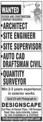 Design & Construction Company Jobs 2021 in Lahore