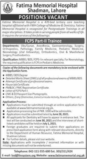 Fatima Memorial Hospital Jobs 2021 For FCPS Trainees