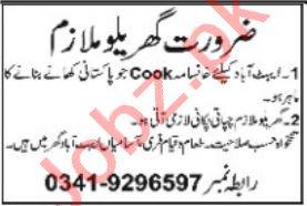 Cook & Chef Jobs 2021 in Abbottabad