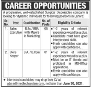 Sales Executive & Storekeeper Jobs 2021 in Lahore