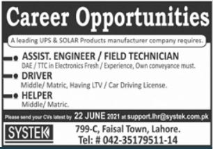 Systek Pvt Limited Jobs 2021 in Lahore