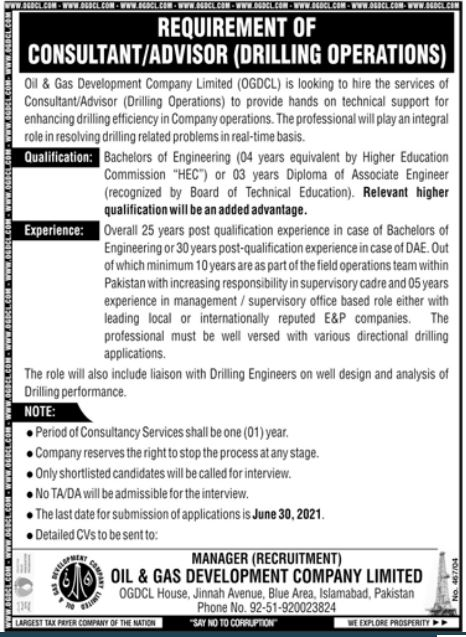 OGDCL Jobs 2021 For Consultant & Advisor in Islamabad