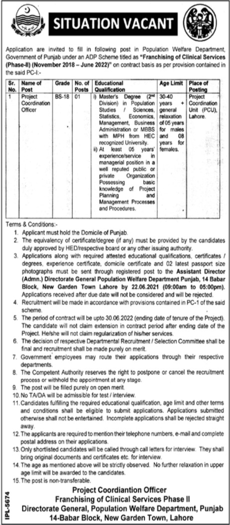 Project Coordination Officer Job 2021 in Lahore
