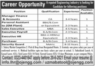 Omar Jibran Engineering Industries Limited Jobs 2021