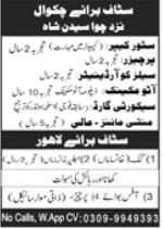 Management Staff Jobs 2021 in Chakwal & Lahore