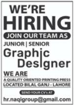 Graphic Designer Job 2021 in Lahore