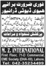 Heavy Duty Drivers Jobs 2021 in Lahore