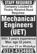 Mechanical Engineers Jobs 2021 in Lahore