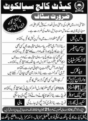 Pakistan Army Cadet College Sialkot Jobs 2021