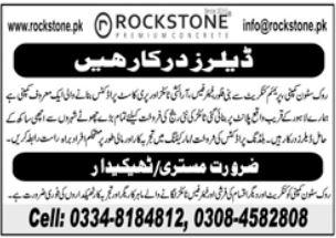 Rockstone Company Jobs 2021 in Lahore