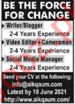 AikQaum Islamabad Jobs 2021 for Social Media Manager