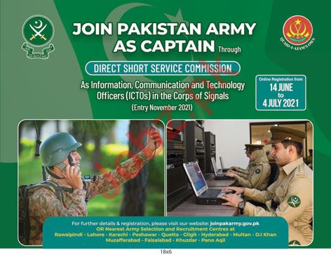 Join Pakistan Army As Captain Short Service Commission