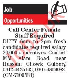 Call Center Agent & Sales Representative Jobs 2021