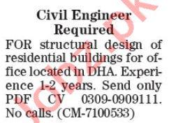 Engineer & Civil Engineer Jobs 2021 in Lahore