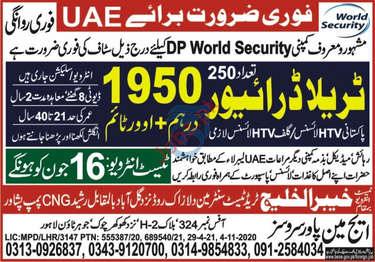 HTV Driver & Trailer Driver Jobs 2021 in UAE