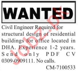 Civil Engineer & Electrical Engineer Jobs 2021 in Lahore