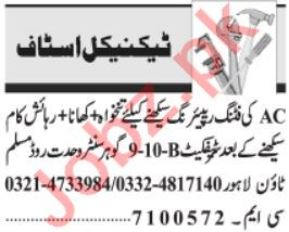 AC Technician & UPS Electrician Jobs 2021 in Lahore
