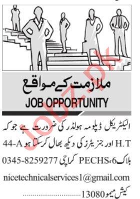Electrical Technician & Generator Operator Jobs 2021