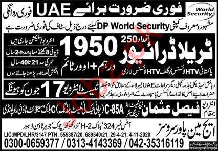 Trailer Driver & HTV Driver Jobs 2021 in UAE