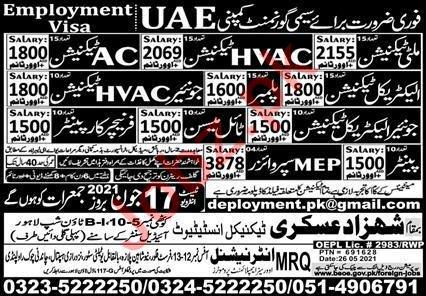 HVAC Technician & Tile Mason Jobs 2021 in UAE