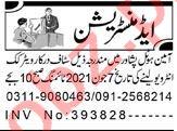 Administration Staff Jobs Open in Peshawar 2021