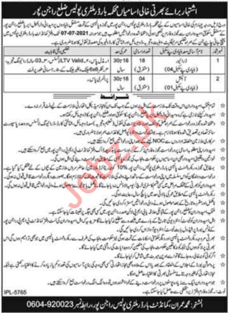 Border Military Police Rajanpur Jobs 2021 for Drivers