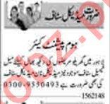 Medical Officer & Dispenser Jobs 2021 in Lahore