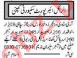 Security Chief & Security Coordinator Jobs 2021 in Islamabad