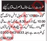 Call Operator & Admin Officer Jobs 2021 in Multan