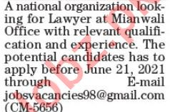 Lawyer & Legal Advisor Jobs 2021 in Lahore