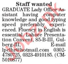 Lady Office Assistant & Personal Assistant Jobs 2021