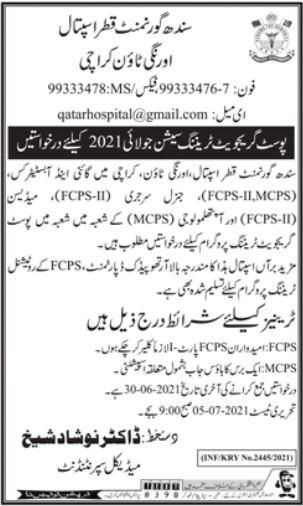 Sindh Government Qatar Hospital Karachi FCPS MCPS Trainings