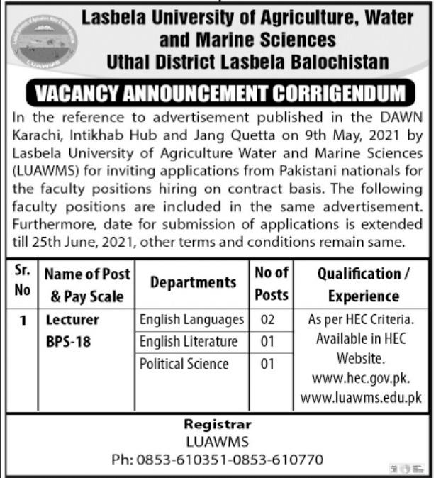 Lasbela University of Agriculture Water & Marine Science Job