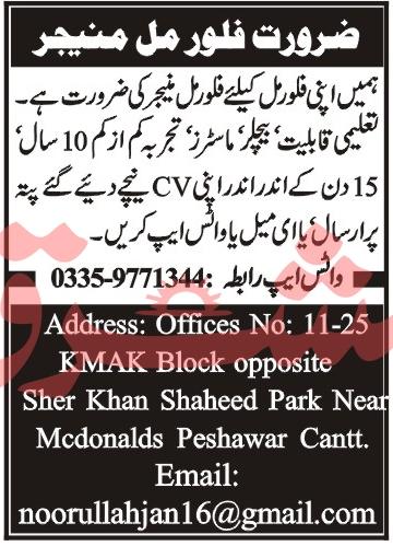 Floor Mill Manager Job in Peshawar