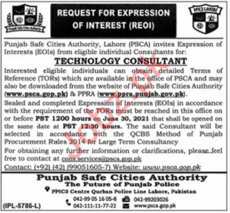 Punjab Safe Cities Authority PSCA Lahore Jobs 2021