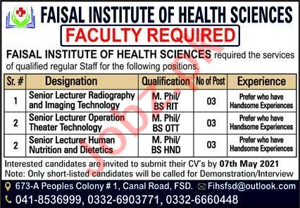Faisalabad Institute of Health Sciences FIHS Jobs 2021