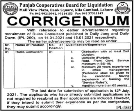 Punjab Cooperatives Board for Liquidation Lahore Jobs 2021