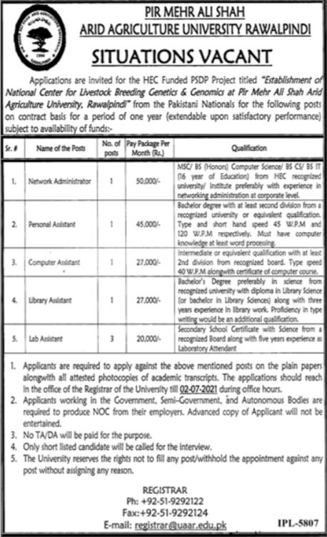 PMAS Arid Agriculture University Rawalpindi Jobs 2021