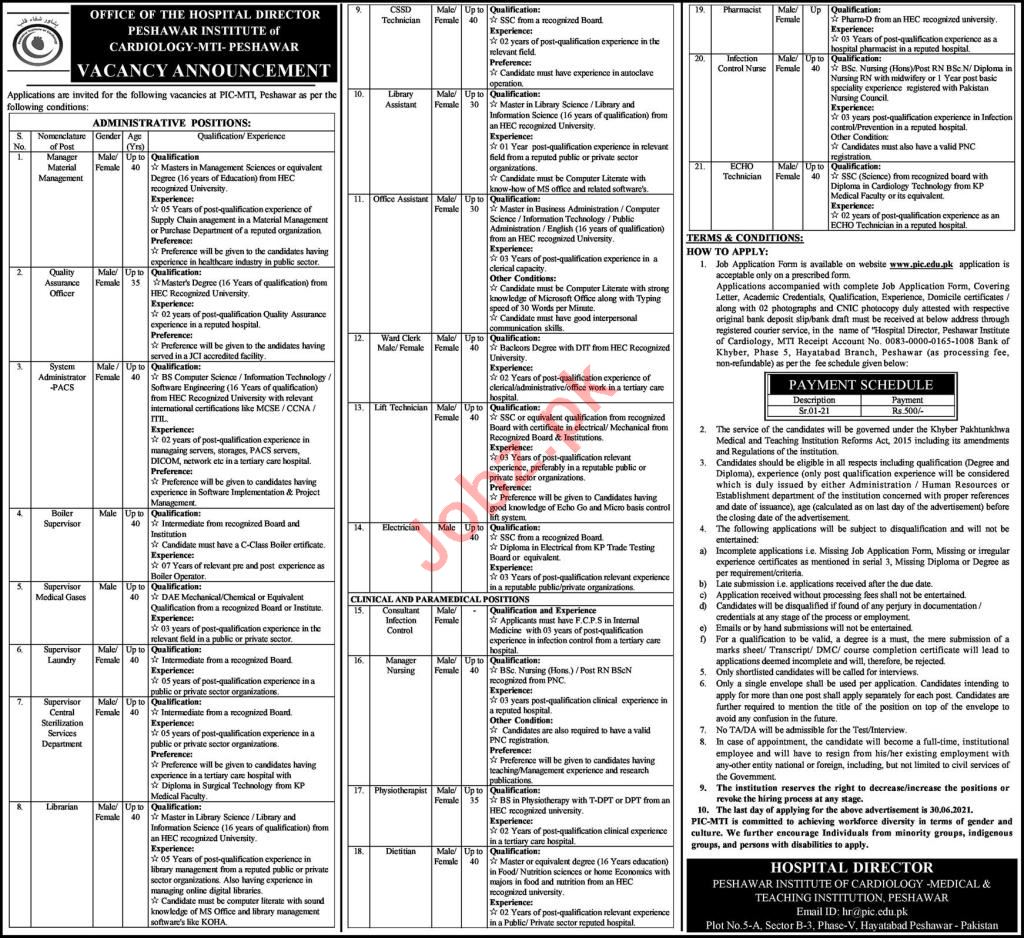 Peshawar Institute of Cardiology PIC MTI Jobs 2021 Managers