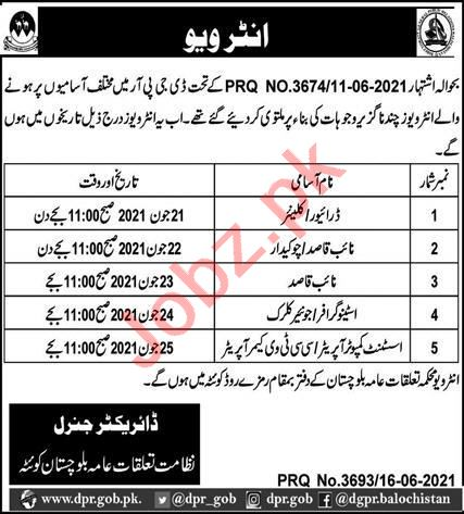 Inter Services Selection Board ISSB Quetta Jobs 2021
