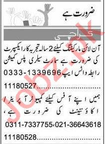Sales Representative & Accountant Jobs 2021 in Karachi