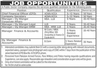 Public Sector Company Lahore Jobs 2021