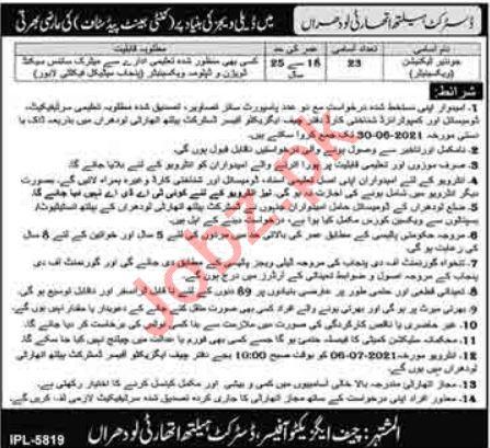Vaccinator Jobs 2021 District Health Authority DHA Lodhran