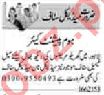 Lady Doctor & Resident Medical Officer Jobs 2021 in Lahore